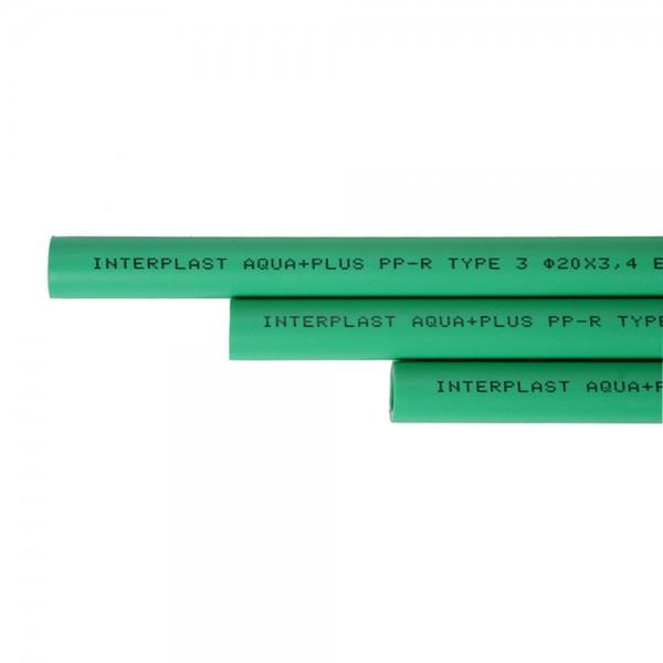 Aqua-Plus - PPR Rohr Stangen, grün - 2 Meter